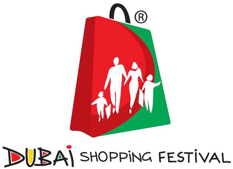 dubai shopping festival 2017 deals